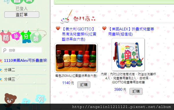 shop4.png