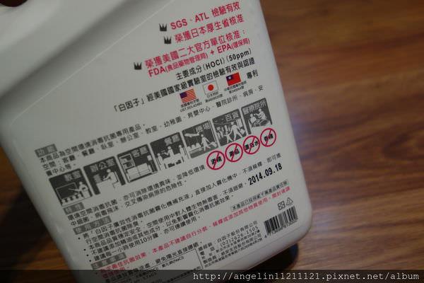 DSC05024.JPG