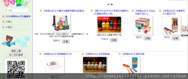 shop7.png